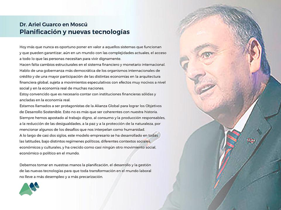 Guarco-Moscu